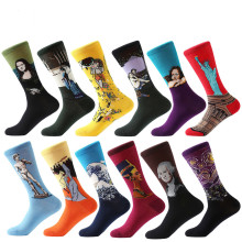 18 Colors Fashion Cotton Socks Unisex Men Socks Mona Lisa Fine Art Painting Stockings Lisa Frank Retro Socks