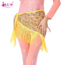 2017 Belly Dance Belly Dance Costumes Time-limited Women B.u.w Brand New Waist Chain Women's All-match Decoration Belt 9671(China)