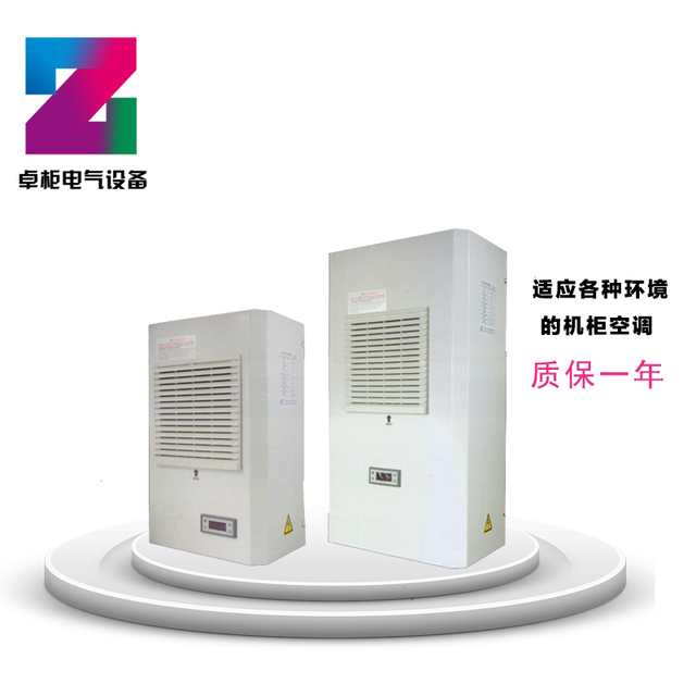 Online Shop Small Chassis Cabinets Air Conditioning Industry Outdoor  Electrical Side Mounted | Aliexpress Mobile