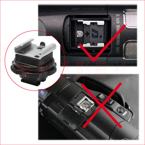 Mini Standard Hot Cold Shoe Hotshoe Adapter Converter for Sony Active Interface Shoe DV Camcorder Mount