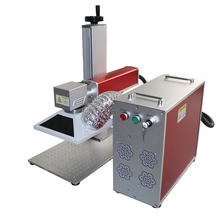 Free Shipping Laser Fiber 50W Metal Engraving Workspace Option 110 * 110/200 200mm for metal and plastic marking