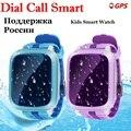 DS18 смартфон Часы дети дети детские GPS WiFi Локатор трекер SOS Вызова SMS Поддержка Sim-карты Дети Smartwatch PK Q100