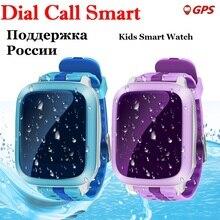 DS18 teléfono Inteligente Reloj niños Niños bebé WiFi GPS Localizador Del Perseguidor SOS Llamada SMS Tarjeta SIM Soporte Niños Smartwatch