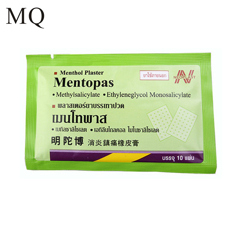 50 Patch/ 5 Bags Thailand Medical Mentopas Pain Relief Plaster Patch to Relieve the Pain of Muscle, Rheumatism, Arthritis