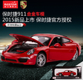 New rastar alloy cars model 1:24 for 911 diecast metal car model car toy red color models car as gift for children free shipping