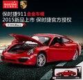 Nuevo modelo de aleación de coches rastar 1:24 para 911 modelo de coche de metal coche de juguete modelos de coches de color rojo como regalo para los niños envío gratis