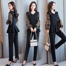 Plus Size 5xl Brief Wild Two Piece Set Top And Pants Elegant Fashion Women s Suit