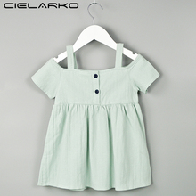 Cielarko Girls Summe…