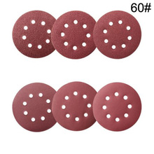 Cheap 100 PCS 5 Inch 8 Hole Hook and Loop Sandpaper Sanding Disc