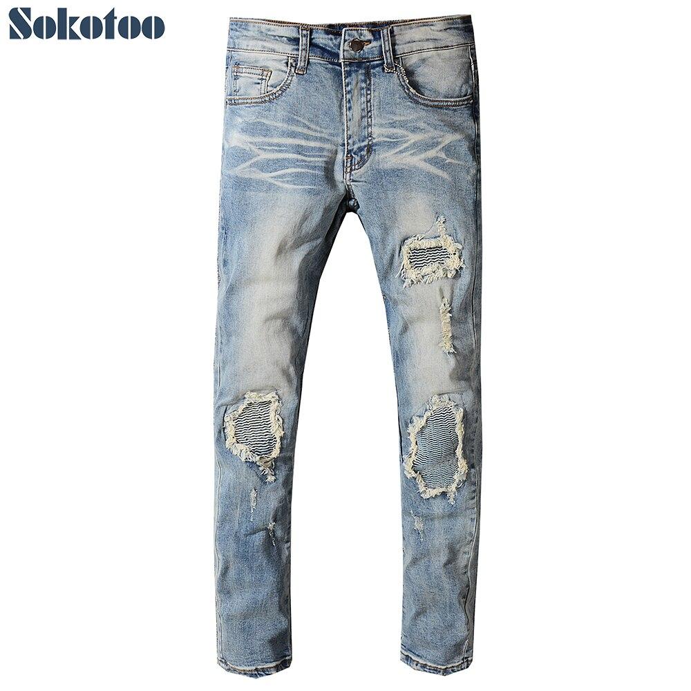 Sokotoo Men's Vintage Blue Pleated Stretch Denim Biker Jeans For Moto Slim Skinny Ripped Distressed Pants