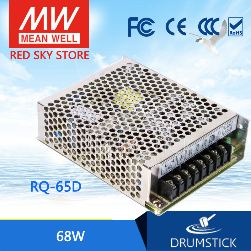 Genuine MEAN WELL RQ-65D meanwell RQ-65 68W Quad Output Switching Power Supply цена