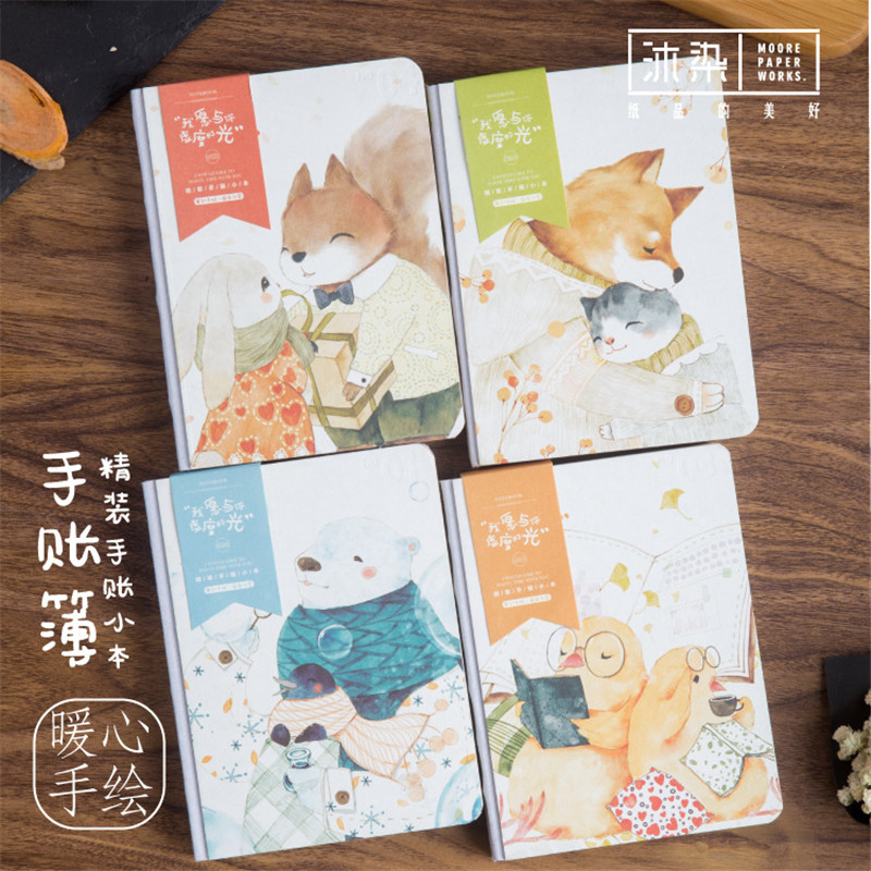 New Japanese Virtual time pattern sketchbook notebook diary book bullet journal Grid notebook diary notebook student gift my beauty diary 10