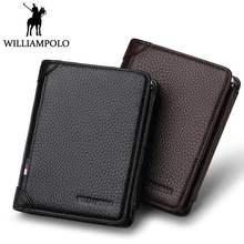 WILLIAMPOLO известный бренд Trifold бумажник для мужчин короткие кошелек держатель для карт монет Карманный Кошелек с молнией Малый пояса из натуральной кожи