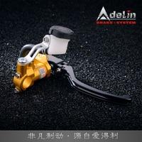 Racing Quality Original Adelin Px 7 Motorcycle Brake Master Cylinder And Clutch/brake Pump 17.5x18mm Rcs For Honda Yamaha Suzuki