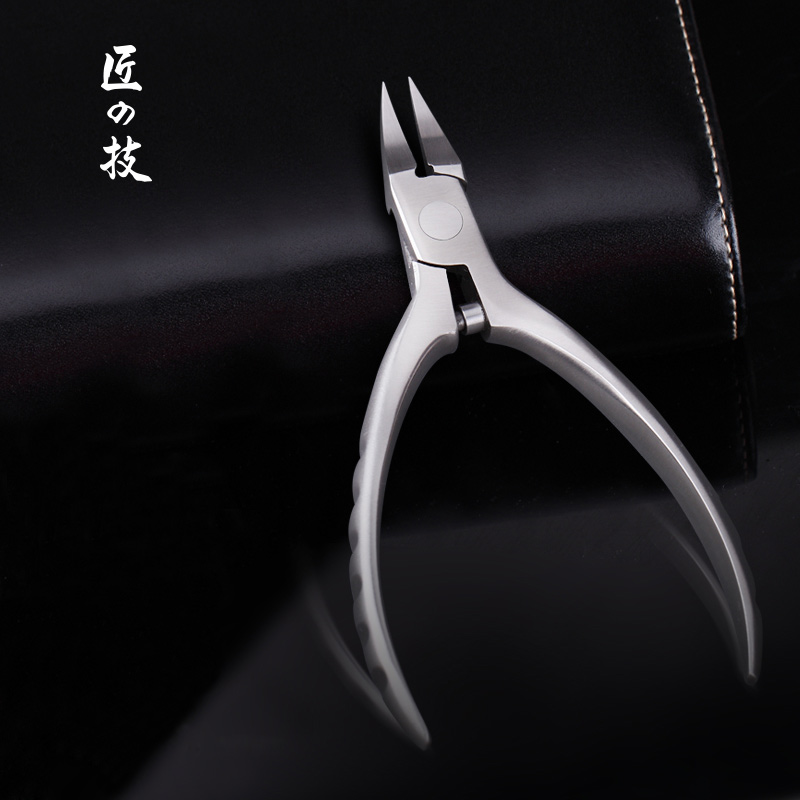 MR.GREEN  High Quality Stainless Steel  Nail Clipper For Cuticle Pusher Toenails Ingrown Pedicure Special Nail Clipper stainless steel skin cuticle removal tool
