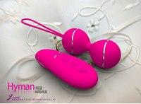 Wysokiej Jakości Kobieta Kegel Ben Wa Ball Skocz Jaja Mocno Akumulator Wibrator Jajko Wibracyjne Sex Zabawki dla Kobiety Seks Produkty