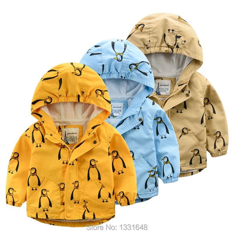 Տղամարդկանց բաճկոնաձև բաճկոն 2016-ի - Մանկական հագուստ