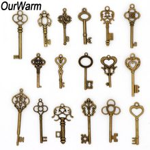 OurWarm 17PCS Craft Vintage Old Look Keys Gifts for Guests Baby Christening Party Favors Wedding Anniversary Souvenir Decoration(China)