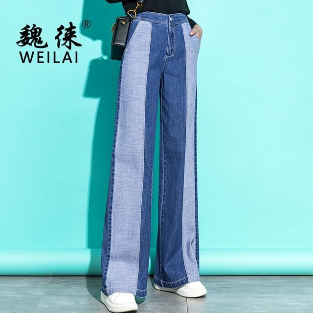 Women High Waist Patchwork Jeans Blue Frayed Edge Wide Leg Pants Crop Palazzo Bleach Wash Zipper Fly 2019 Spring Summer Trousers