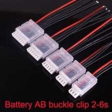 5pcs lot 2S 3S 4S 5S 6S JST XH Balanced head protection Balance Plug Savers AB