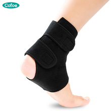 Cofoe Adjustable Infrared Ankle Brace Support Pad Massage Weaken Ankles Joint Magnet Heat Dissipation Keep Warm Unisex
