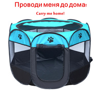 small-size-folding-pet-carrier-tent-playpen-dog-cat-fence-cage-puppy-kennel-large-space-foldable-exercise-play-indoor-outdoor