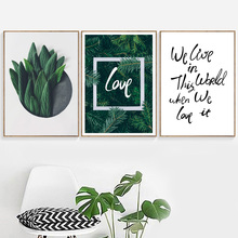 Green Leaves Love Quotes Wall Art Canvas Painting Nordic Posters And Prints Pop Art Plant Wall Pictures For Living Room Decor green leaves do what you love quote nordic posters and prints wall art canvas painting plant wall pictures for living room decor