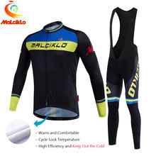 Malciklo 2017 Pro Fabric Cycling Winter Thermal Fleece Jersey Long Set Ropa Ciclismo Bike Bicycle Clothing Pants Keep Warm W016