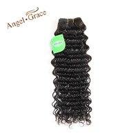 ANGEL GRACE Hair Deep Wave Brazilian Hair 100 Human Hair Bundles Natural Color Remy Hair 12