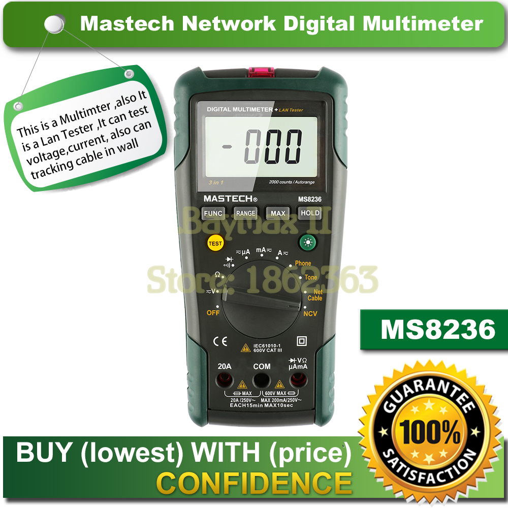 MASTECH MS8236 Auto-Ranging Digital Multimeter LAN Tone Phone Detector Cable Tracker Voltage Tester mastech ms8250a digital multimeter auto range tester detector