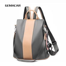 2019 New Girls Lightweight Backpack Large Capacity Soft Solid Color Womens Can Be Put Into The Notebook Fashion Casual