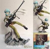 22cm Anime Action Figure Sword Art Online II Gun Gale Online GGO Asada Shino Sinon Phantom Bullet Ver PVC 1/8 Collectible Doll