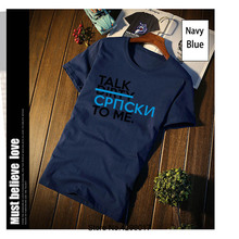 New Fashion Talk (Dirty) Serbia To Me Tshirt Loose Leisure Men T Shirt Short Sleeve Stylish Camiseta Dry Fit Size S-3xl Hiphop
