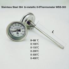 HD из нержавеющей стали биметаллический термометр 0-50~ 300 градусов, длина зонда L = 100,1/4PT резьба WSS-303