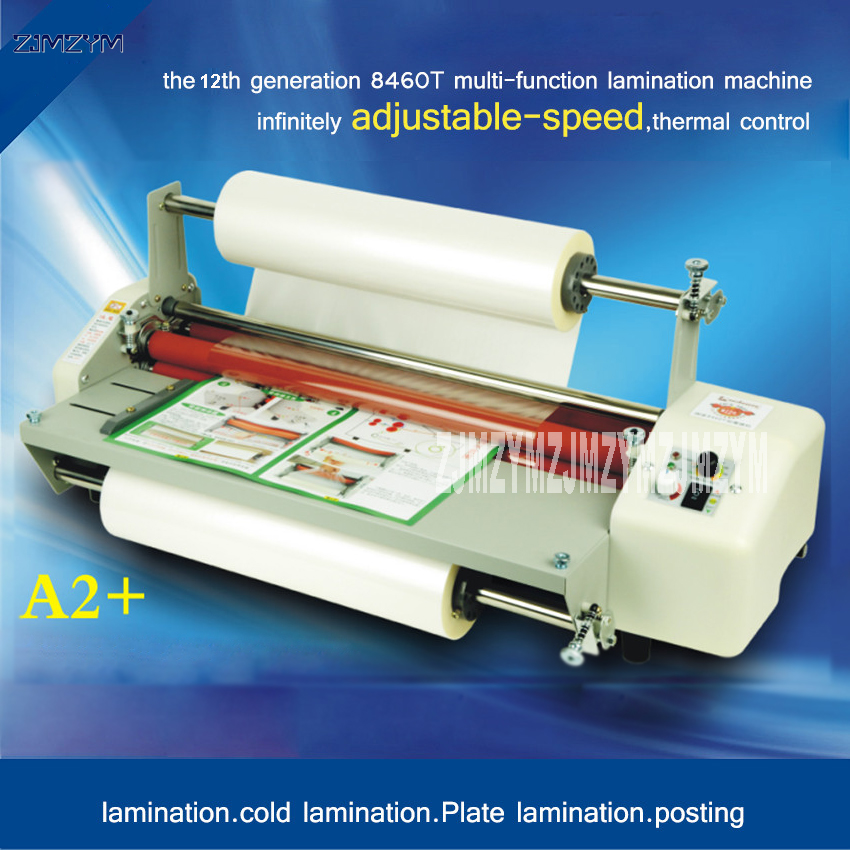 1pc 12th 8460T A2+ multi-function Laminator Hot Roll Laminating Machine,High-end speed regulation laminating machine купить