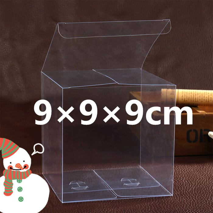 24PCS 9*9*9cm Transparent waterproof Clear PVC boxes Packaging small plastic box storage for food/jewelry/Candy/Gift/cosmetic
