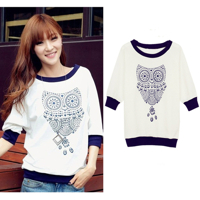 White Owl Printed Half Sleeve Sweatshirt