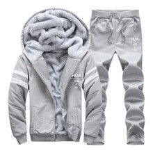 ASALI 2018 Men Hoodies Male Moletom Warm Thick Velvet Solid Sweatshirt Tracksuit Men Hoodies And Sweatshirts Jacket+Pants 2 PCS