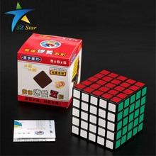 Professional Speed 5 layers magic cube 5 5 5 puzzle 6 2cm magic folding puzzle cube