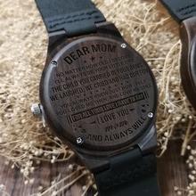 To My Mom Engraved Wooden Watch Gift