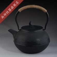 Чугунные Чай горшок набор японский Чай горшок Tetsubin чайник 1300 мл Нержавеющая сталь фильтр infusers Посуда для напитков Инструменты Лидер продаж натуральная