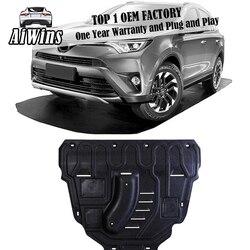 Car styling dla Toyota RAV4 plastikowa stalowa osłona silnika dla RAV4 2016-2018 płyta ochronna błotnika silnika 1pc