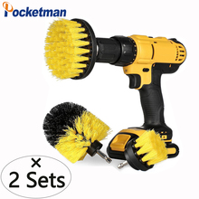 2 Sets 3 pcs/set Power Scrubber Brush Drill Clean for Bathroom Surfaces Tub Shower Tile Grout Cordless Scrub Cleaning Kit