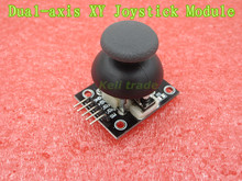20PCS/LOT Dual-axis XY Joystick Module( For Arduino) Free Shipping