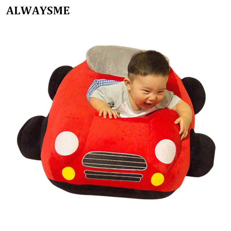 ALWAYSME Baby Seats Sofa Baby Cartoon Animal Chair Baby Toys Car Sofa Without Cotton Filling Material DIY Sewing Without Zipper(China)