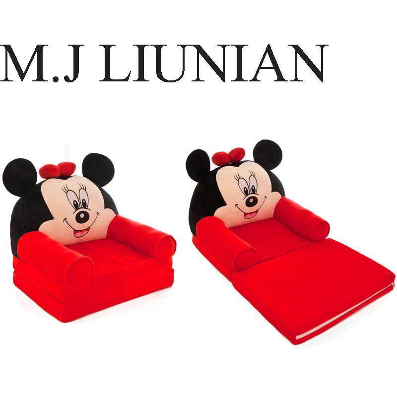 M.j Liunian Newest Baby Cartoon Sofa Foldable Cute Seats Lie Infant Sofa With Filling Newborn Soft Kids Chair Children Seat 2018