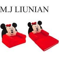 M.J LIUNIAN Newest Baby Cartoon Sofa Foldable Cute Seats Lie Infant sofa With Filling Newborn soft kids chair children seat 2018
