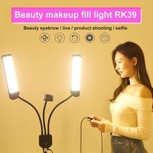лучшая цена Photography Studio Makeup LED Fill Light Dimmable Video Beauty Light with Tripod HJ55