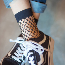 Women Girls Ladies Soft Sexy Lace Floral Short Ankle Fishnet Socks недорого