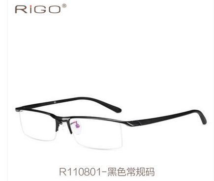 Myopia glasses male half frame glasses frame business comfortable big face glasses frame pure titanium ultra - light